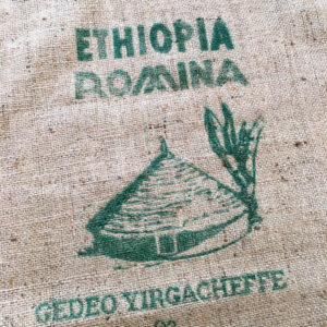 Sac de café en jute Romina