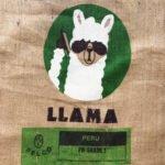 Makoha - sac de café en jute Llama 2022