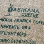Sac toile de jute café Asikana
