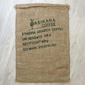 Sac toile de jute café Asikana - avant