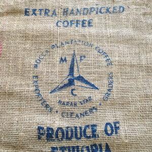 Sac en toile de jute café Harar Star