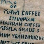 Makoha - Sac toile de jute café Mawi