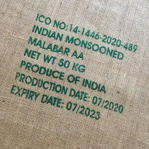 Sac toile de jute café Indian Monsooned Malabar vert