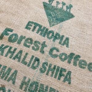 Sac toile de jute café Khalid Shifa