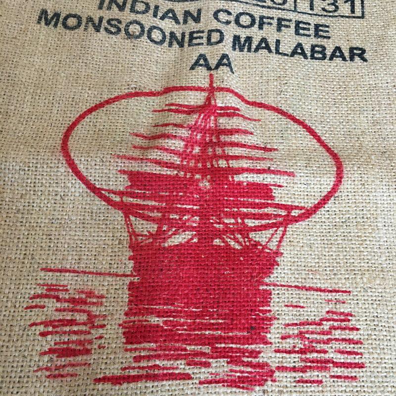 Sac toile de jute café Indian Monsooned Malabar